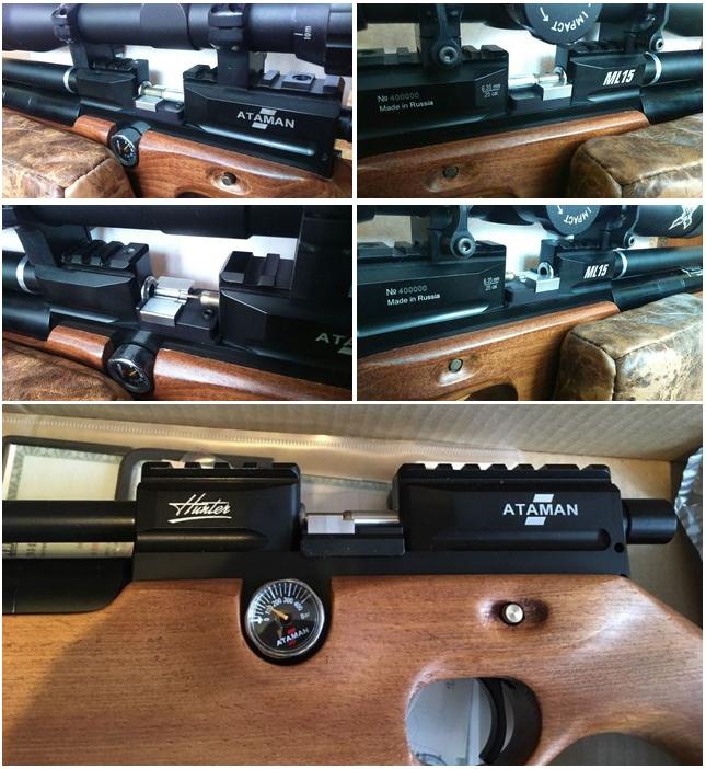 пневматическая псп винтовка Атаман