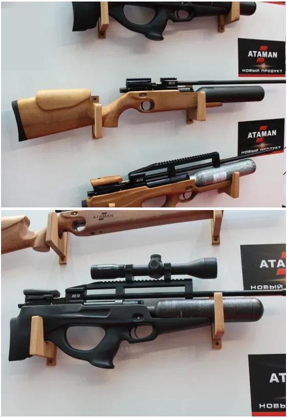 магазин винтовок Ataman